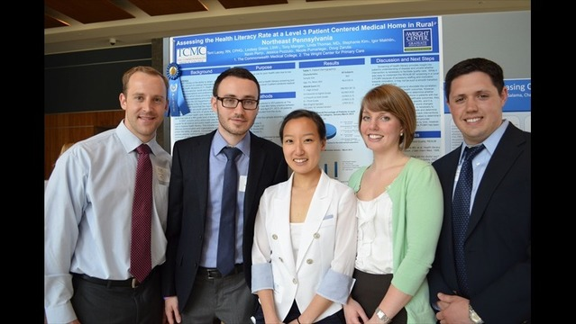 TCMC to hold 5th Annual Research Symposium